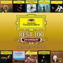 ドイツ・グラモフォン ベスト100 premium ハイレゾ・サンプラー/Various Artists