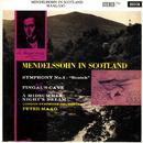 メンデルスゾーン:交響曲第3番、真夏の夜の夢/Peter Maag, London Symphony Orchestra