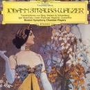 シュトラウス:ワルツ集、ストラヴィンスキー:八重奏曲、パストラール・ラグタイム、コンチェルティーノ/Boston Symphony Chamber Players