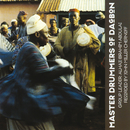 Master Drummers Of Dagbon, Vol. 1/Master Drummers of Dagbon