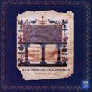 Akathistos Fragments/Jouissance