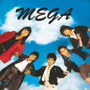 Mega/Mega