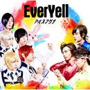 EverYell/アルスマグナ