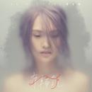 Nian Lun Shuo/Rainie Yang