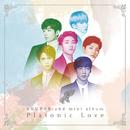Platonic Love/Snuper