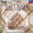 ブルックナー:交響曲第5番(1964年 ライヴ・イン・オットーボイレン)/Eugen Jochum, Royal Concertgebouw Orchestra