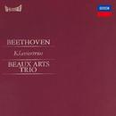 ベートーヴェン:ピアノ三重奏曲<大公>、<幽霊>/Beaux Arts Trio