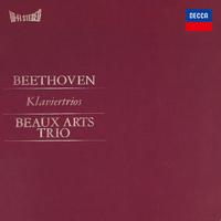 ベートーヴェン:ピアノ三重奏曲<大公>、<幽霊>
