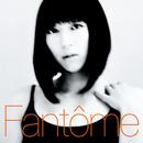 Fantôme/宇多田ヒカル
