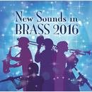 ニュー・サウンズ・イン・ブラス 2016/Siena Wind Orchestra