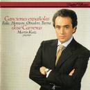 Canciones españolas/José Carreras, Martin Katz