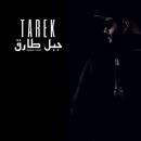 Djabal Tarek/Tarek
