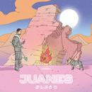 Fuego/Juanes
