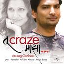 Tu Craze Maza/Anurag Godbole