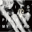 PIECE OF MY HEART/寺田恵子