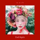 End Again/Ga In