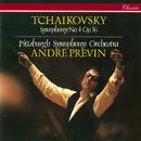 Tchaikovsky: Symphony No. 4/André Previn, Pittsburgh Symphony Orchestra