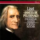 Liszt: Années de pèlerinage: Troisième année/Zoltán Kocsis