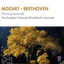Mozart / Beethoven: Harmoniemusik/The Australian Classical Wind Band, Geoffrey Lancaster