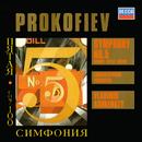 Prokofiev: Symphony No. 5; Dreams/Vladimir Ashkenazy, Royal Concertgebouw Orchestra