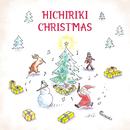 Hichiriki Christmas/東儀秀樹