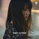 ハッピーエンド/back number
