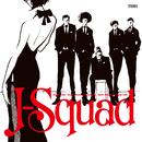 J-Squad/J-Squad