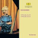 Rachmaninov: Preludes/Yara Bernette