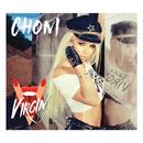 CHONI/Virgin