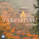 Takemitsu: Piano Works/Roger Woodward
