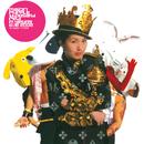 Yang Qian Hua Wan Zi Qian Hong Yan Chang Hui (Live)/Miriam Yeung