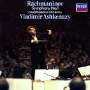 Rachmaninov: Symphony No. 1/Vladimir Ashkenazy, Royal Concertgebouw Orchestra