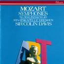 Mozart: Symphonies Nos. 36 & 40/Sir Colin Davis, Staatskapelle Dresden