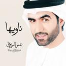Naweeha/Omar Al Marzooqi