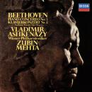 Beethoven: Piano Concerto No. 3; Andante favori; Für Elise/Vladimir Ashkenazy, Wiener Philharmoniker, Zubin Mehta