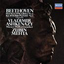 Beethoven: Piano Concerto No. 1; 6 Bagatelles/Vladimir Ashkenazy, Wiener Philharmoniker, Zubin Mehta