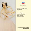 プリマ・バレリーナノケ/Richard Bonynge, London Symphony Orchestra