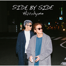 SIDE BY SIDE/ヒルクライム