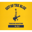 YAMAZAKI MASAYOSHI the BEST / OUT OF THE BLUE/山崎まさよし