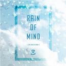 Rain of Mind/Snuper