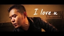 I Love You(Lyric Video)/SAMSONS