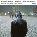 ヴァインベルク: 室内交響曲 第1番-第4番、ピアノ五重奏曲/Kremerata Baltica, Gidon Kremer