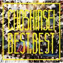 Best of Best / 超新星
