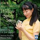 Willow Spirit Song: Folksongs Of The Orient/Sinfonia Australis, Antony Walker, Shu Cheen Yu