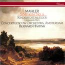 Mahler: Symphony No. 9; Kindertotenlieder/Bernard Haitink, Royal Concertgebouw Orchestra