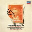 Beethoven: Symphony No. 7; Overtures Coriolan & Egmont/Vladimir Ashkenazy, Philharmonia Orchestra