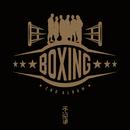 Bu Jian Dan/Boxing