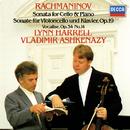 Rachmaninov: Cello Sonata; Romance; Vocalise etc/Lynn Harrell, Vladimir Ashkenazy