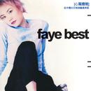 Faye Best/Faye Wong