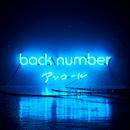 アンコール/back number